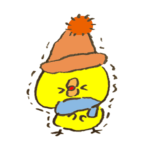 寒いひよこ