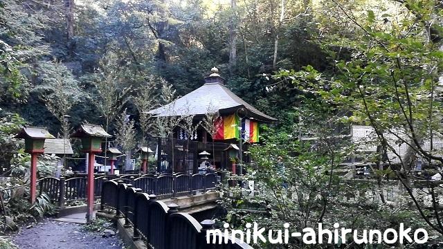 高尾山 琵琶滝コース
