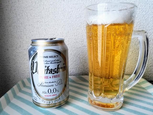 ノンアルコールビール おすすめ
