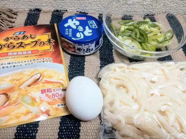 焼き鳥 缶詰 塩味 レシピ