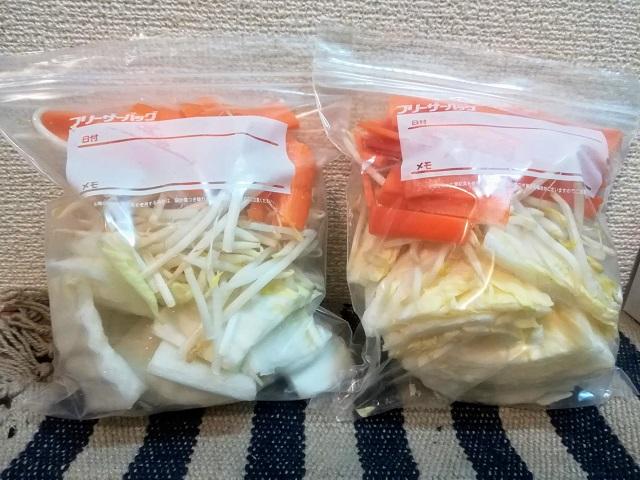 一人暮らし 野菜 冷凍保存
