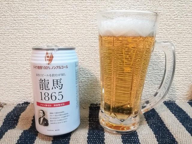 ノンアルコールビール 美味しい