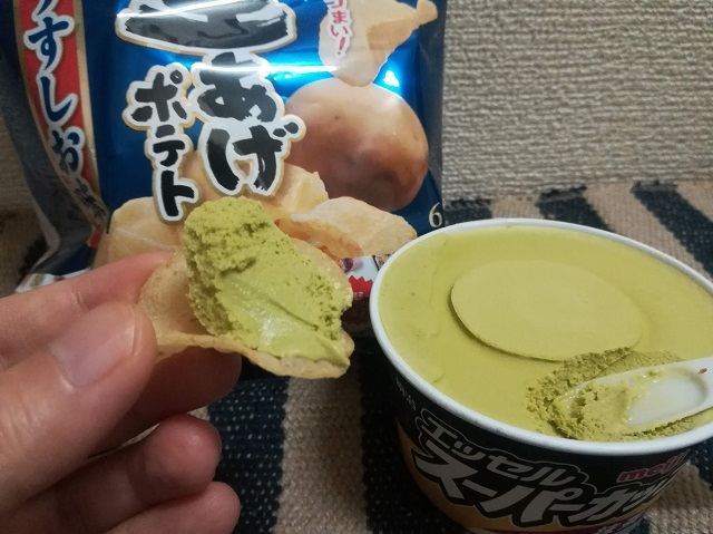 抹茶アイス ポテチ